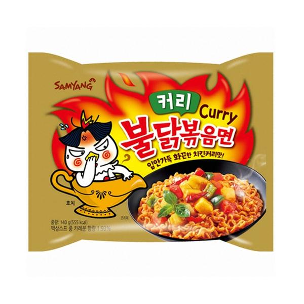 カレー火鶏炒め麺.jpg