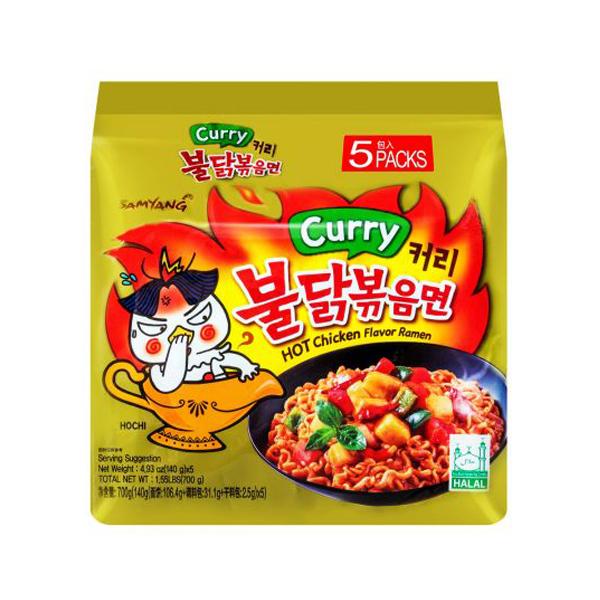 カレー火鶏炒め麺5P.jpg